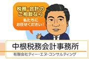 hp_nakane